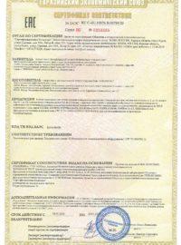 КПСВВ КМВВ Спецресурс 2025-07-22